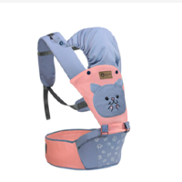 Hipseat Baby Animal Series Hamster - BAG1102